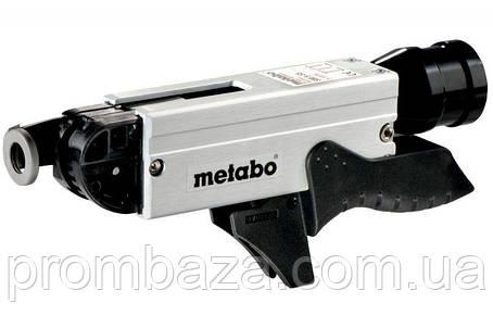 Магазин шуруповерта Metabo SM 5-55, фото 2