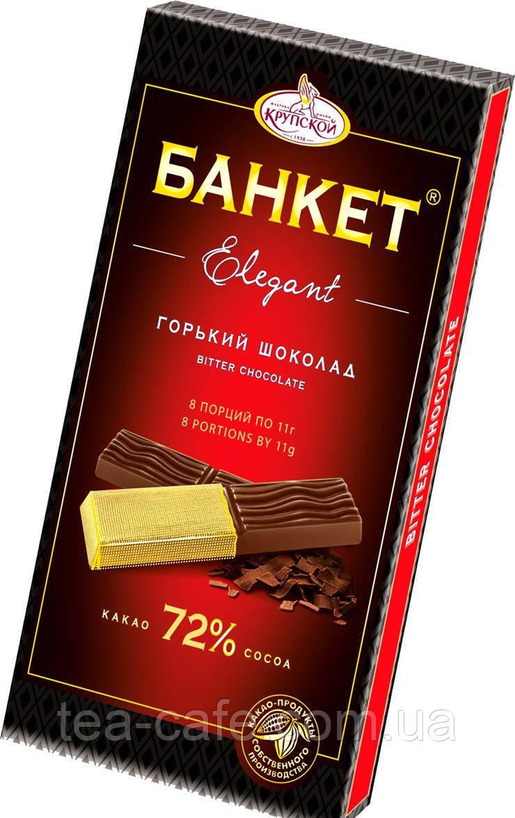 Фабрика имени Крупской Банкет elegant горький шоколад 72% какао, 88 гр.