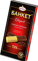 Фабрика імені Крупської Банкет elegant гіркий шоколад 72% какао, 88 гр.