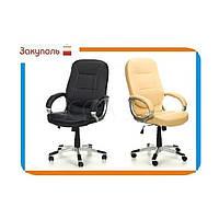Офисное кресло Calviano ARTIX