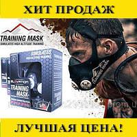 Тренировочная маска Elevation Training Mask 2.0, фото 1
