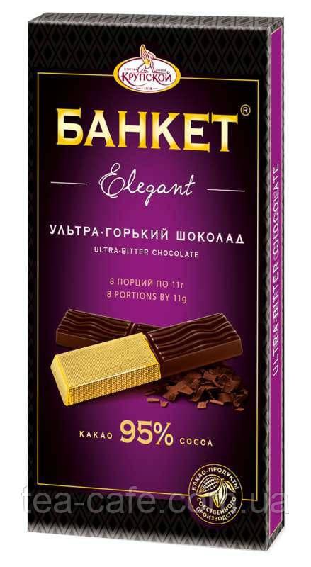 Фабрика имени Крупской Банкет elegant ультра-горький шоколад 95% какао, 88 гр.