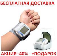 Автоматический тонометр измеритель кровяного давления, электронный измеритель давления, Blood Pressure Monitor