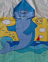 Пончо детские Дельфин