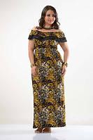 Платье женское летний сарафан большого размера.