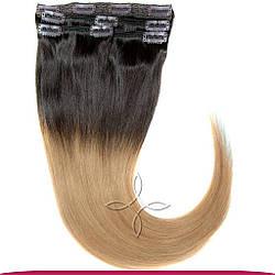 Натуральные Европейские Волосы на Заколках 50 см 115 грамм, Омбре №02-14