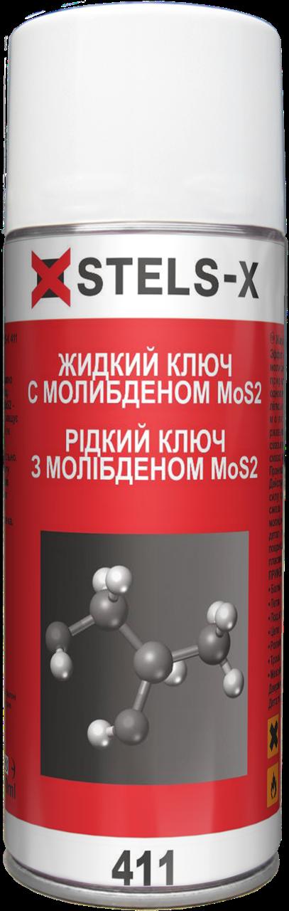 Жидкий ключ с молибденом MoS2 STELS-X 411 (400 мл.)
