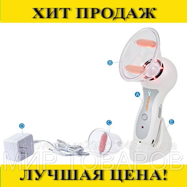 Вакуумный массажер Celluless MD (Целлюлес МД)