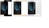 Полноразмерное защитное стекло для LeEco Le pro 3 / Elite / X720 X722 X727, фото 2