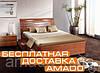Кровать Мария Люкс (бук) с ящиками 160*200*92 Микс мебель