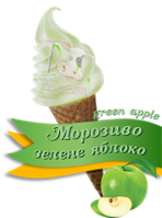 Суха суміш зі смаком Зеленого яблука 1000 р.