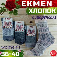 Носки женские с люрексом демисезонные Ekmen Турция хлопок 36-40р   НЖД-0202808