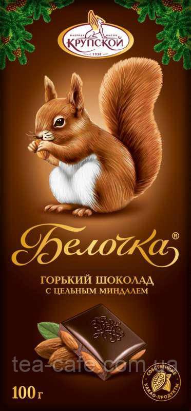 Фабрика ім. Крупскої Білочка гірький шоколад з цільним мигдалем, 100 гр.