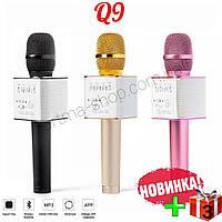 Золотой беспроводной караоке микрофон MicGeek (Tuxun) Q9 PRO) + ПОДАРОК