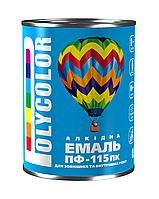 Эмаль Polycolor ПФ-115 2,8 кг синяя BELLINI, фото 1