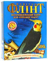 Корм Флинт для средних попугаев, 500 гр