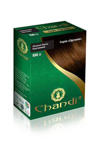Краска для волос Chandi. Серия Органик. Каштановый, миниатюра, 30г, фото 2