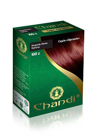 Краска для волос Chandi. Серия Органик. Бургунд, миниатюра, 30г, фото 2