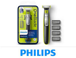 Бритва Philips OneBlade QP2530/20 + 3 насадки