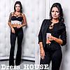 Костюм женский модный тройка пиджак топ с переплетами и кружевом и брюки клеш Dsa1077