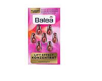 Капсулы для лица Balea Lift Effect Konzentrat 7шт