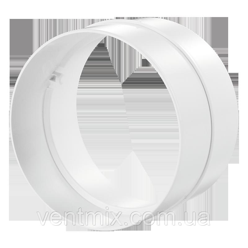 Соединитель d 125 мм для круглых каналов (пластиковый)