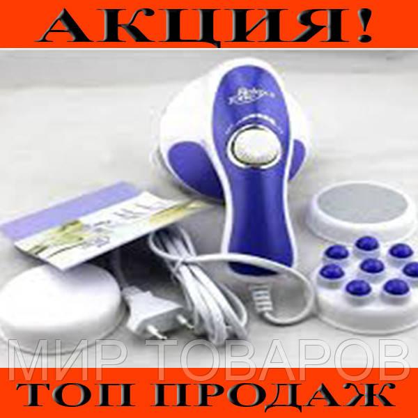 Массажер ручной Relax and Ton!Хит цена