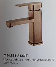 Zegor Z15-LEB1-A123Т