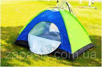 Всесезонная Туристическая Палатка HYZP-02 Однослойная на 2 Человека для Рыбалки и Кемпинга