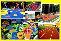 Спортивные покрытия: искусственная трава, резиновое покрытие, резиновая плитка, линолеум ПВХ