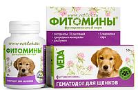 Фитомины Гемато-Дог для щенков 100 таб