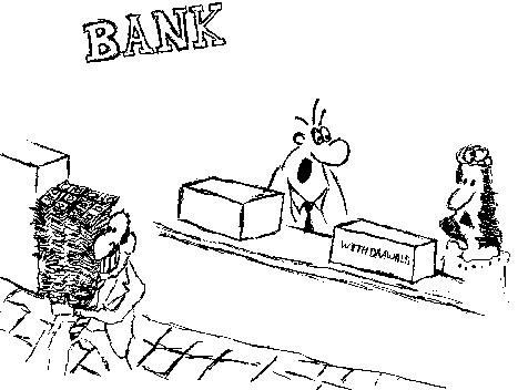 Банковская ошибка