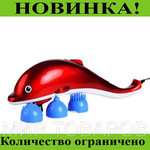 Массажер для тела Dolphin!Розница и Опт
