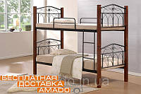 Кровать Миранда 2-х ярусная 900*2000 М (каштан) Domini