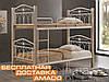 Кровать Миранда 2-х ярусная 900*2000 М (крем) Domini