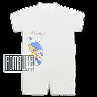 Детский р 86 9-12 мес летний песочник майка ромпер для мальчика малышей на лето 4202 Бежевый 86