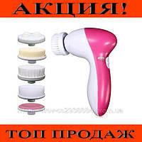 Массажер для лица Beauty Care Massager 5в1!Хит цена