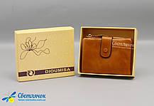 Кошелек женский кожаный маленький коричневый, малиновый Dioumisa , фото 2