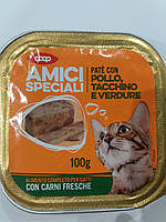 Консервы для кошекAmici speciali паштет с курицей, индейкой и овощами 100г. Италия