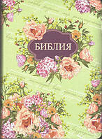 055 ti Библия, светло-зеленая, цветы (артикул 11551), фото 1
