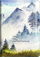Библия 055 zti кож.зам, горы (артикул 11552.1)
