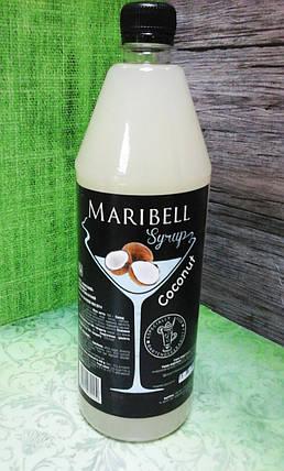 Сироп барный тм «Maribell» Кокос, фото 2