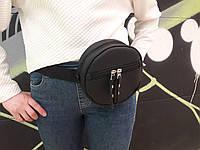 Женская круглая бананка сумочка на пояс черная, фото 1