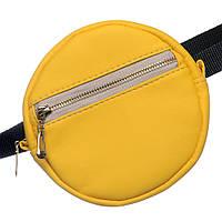 Жіноча кругла бананка сумочка на пояс жовта