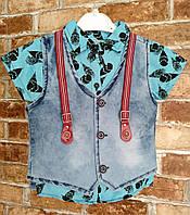 Костюм на мальчика. Рубашка,жилетка и шорты на 86-92
