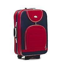 Чемодан Suitcase 801 A, малый Синий-красные карманы