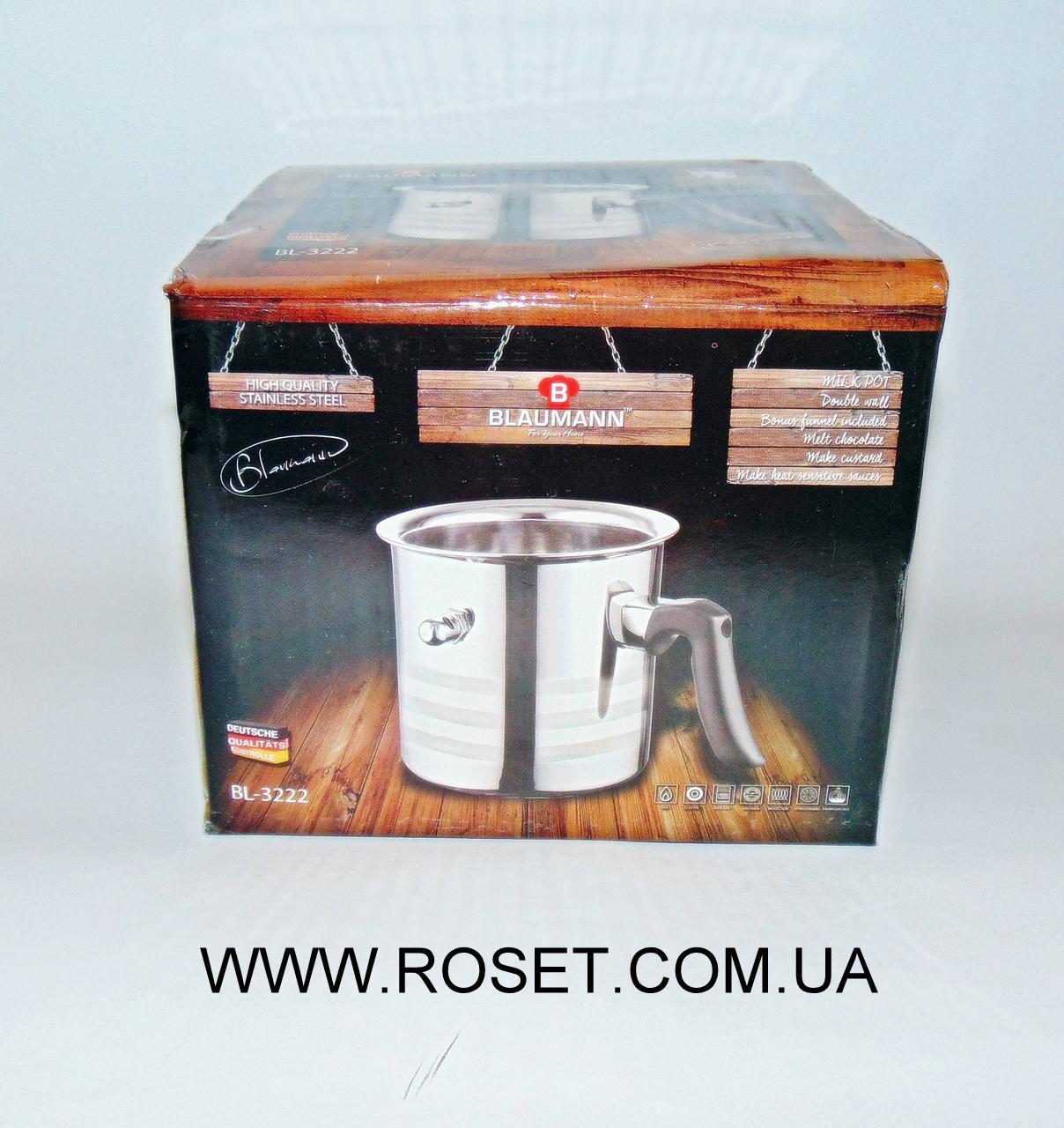 Молочник со свистком 1,5 л - BLAUMANN BL - 3222