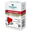 Дієтична добавка Антихолестерин