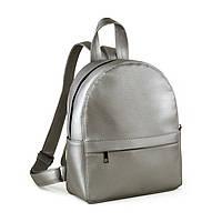 Рюкзак Fancy mini серебро натурель, фото 1