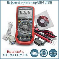 Цифровой мультиметр UNI-T UT-61D